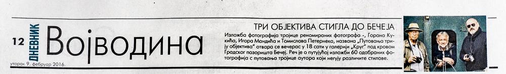 Becej_Igor_04